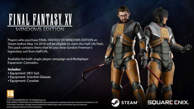 final fantasy xv windows edition half life gordon freeman