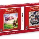 Packs Doble Nintendo 3ds