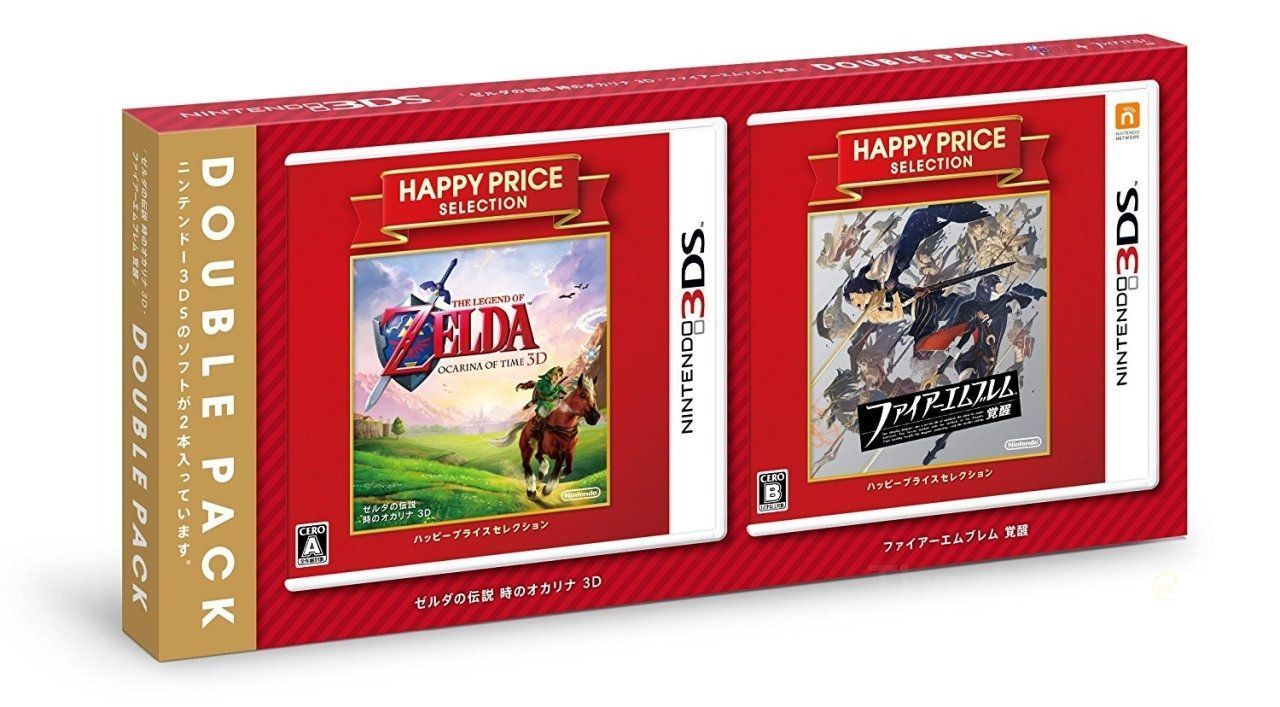 Packs Doble Nintendo 3ds